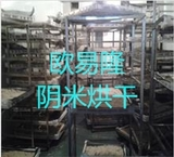 冻米糖干燥机 阴米热泵烘干机 冻米糖冷风干燥机