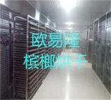 欧易隆双效恒温除湿设备 10P/20P热泵低温冷风干燥机